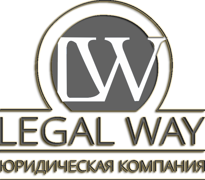 LegalWay
